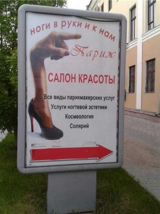 Салоны красоты Петербурга резко понизились в классе