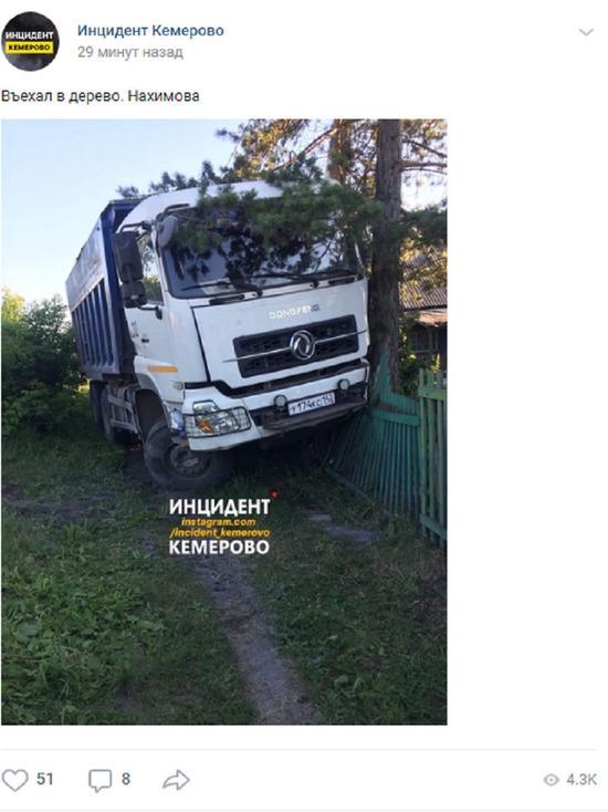 Грузовику вывернуло колесо в ДТП на Нахимова в Кемерове