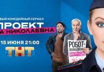 Зоя Бербер рассказала о съемках сериала «Проект «Анна Николаевна»