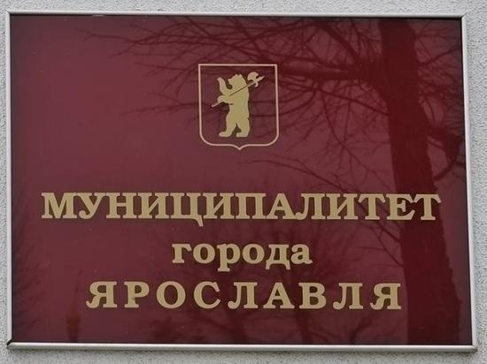 «Отставку» ярославского депутата должен принять муниципалитет