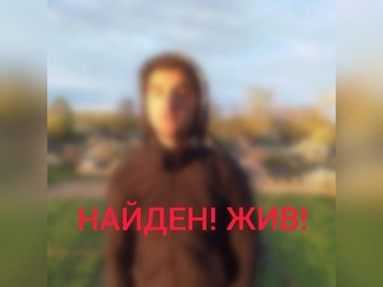 Пропавшего в Тверской области подростка нашли в десятках километров от дома