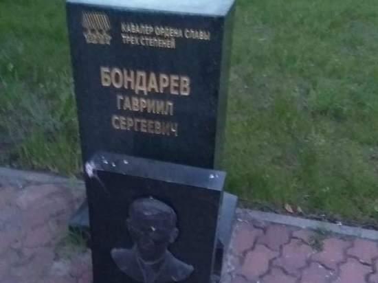 В Рязанской области вандалы разрушили памятники Героям Советского Союза