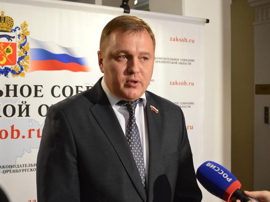 ЛДПР подвергла критике отчет губернатора Оренбургской области