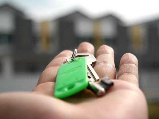 Кировская прокуратура ищет квартиру в центре за 5 миллионов