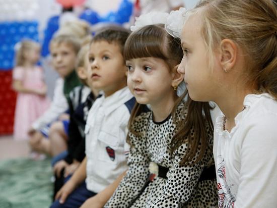 95% детей на Кубани получили единовременную выплату