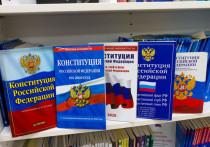 Сенатор Маргарита Павлова: «Поправки в Конституцию РФ обеспечат защиту семьи и детства»