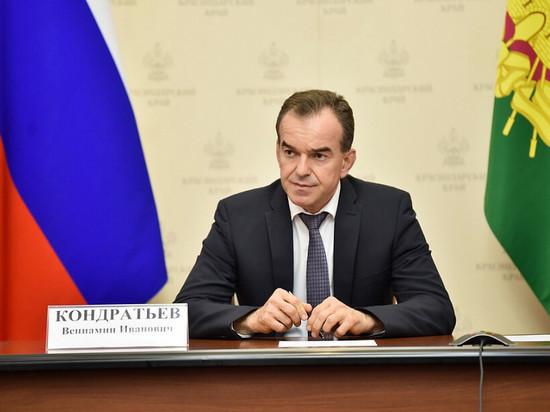 На Кубани с 21 июня полностью снимается карантинный режим