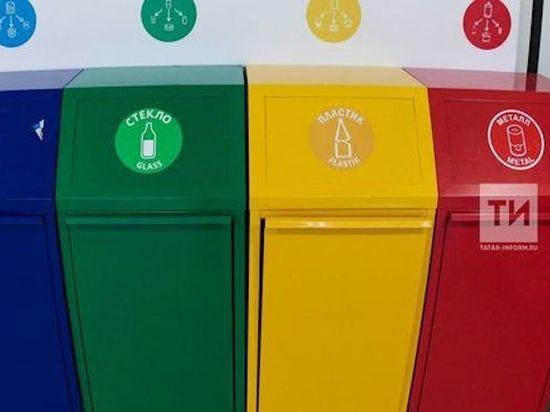 В Казани хотят ввести обязательный раздельный сбор мусора