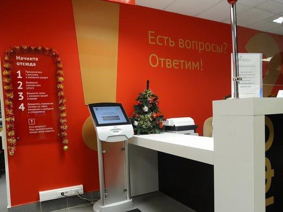 Петербуржцы жалуются на очереди в многофункциональные центры