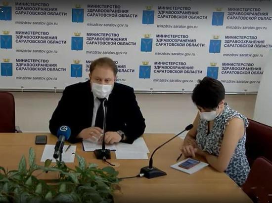 В Саратовской области - еще один скончавшийся от коронавируса