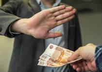 Санкт-Петербург вошел в число регионов с наименьшим уровнем коррупции