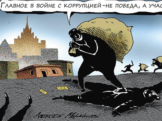 Почему Саратовская область вошла в десятку самых коррумпированных регионов России