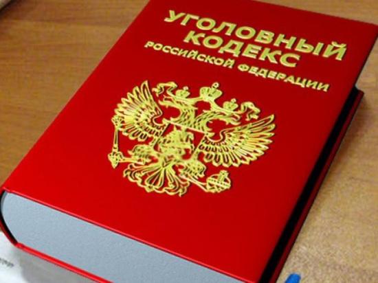 Тамбовчанка отдала московской мошеннице 80 тысяч рублей