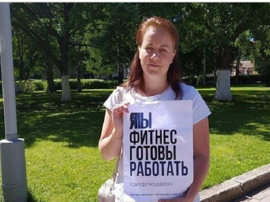 Кировское правительство снова пикетировали