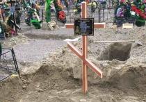 Сын-растратчик бросил тело отца в морге на 6 лет