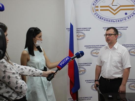 На Ставрополье организуют голосование во дворах и на улице