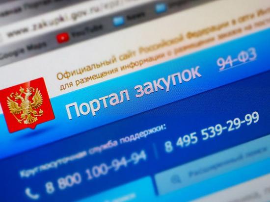 За нарушение условий контракта по благоустройству парка оштрафовали главу Кагальницкого поселения