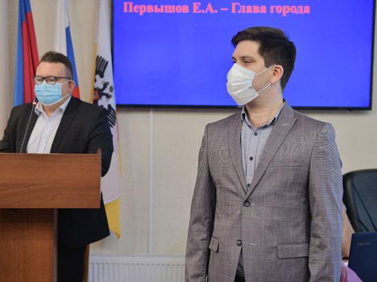 В Краснодаре директором департамента по связям с общественностью назначили Георгия Пронькина