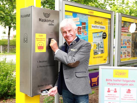 Германия: Netto Marken-Discount представил первый маскомат