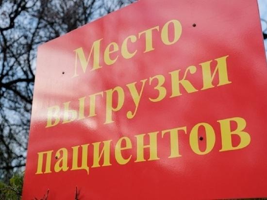 Половину новых случаев коронавируса выявили в Волгограде