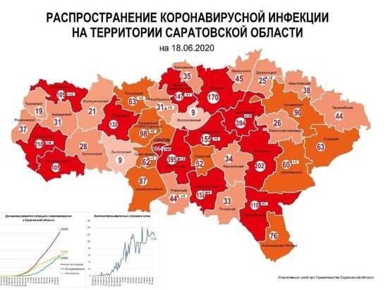 В Саратовской области от коронавируса умерло 40 больных
