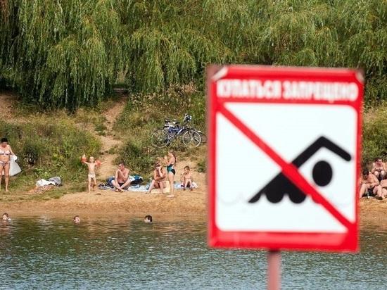 Окунулся — плати! В Костроме выписаны первые штрафы за купание в неположенных местах