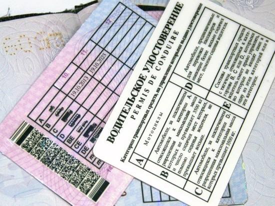 Житель Тверской области за езду по поддельным правам отправится в тюрьму