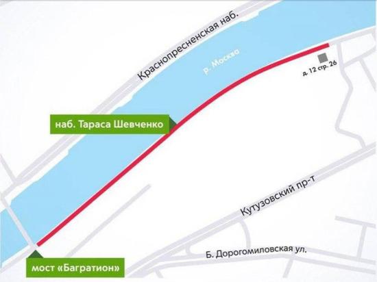 Набережную Тараса Шевченко временно сделают пешеходной