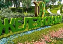 В Железноводске отреставрируют «Зеленый театр»