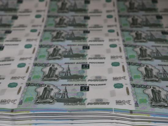 Центробанк резко снизит ключевую ставку: названы неприятные последствия для рубля