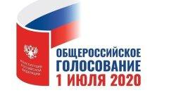 Член ЦИК Евгений Шевченко рассказывает о СИЗах на голосовании