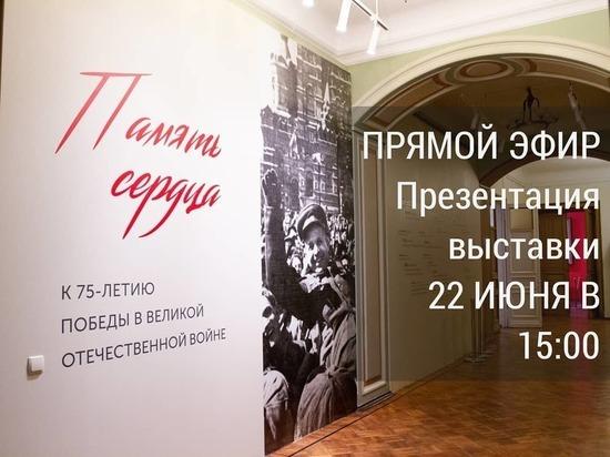 Сотрудники музея решили рассказать о новой выставке