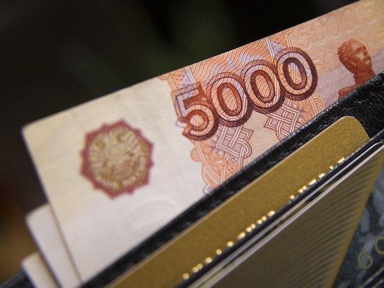 Среднюю зарплату орловцев признали одной из самых низких в ЦФО