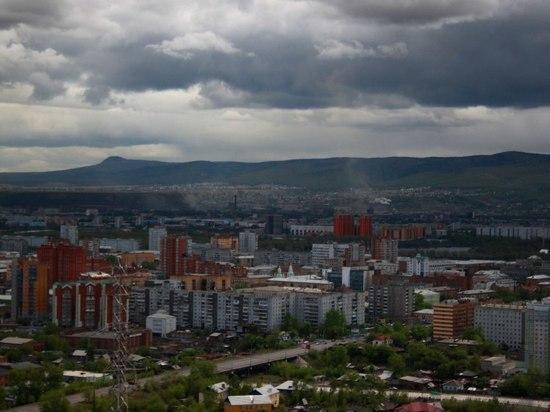 Выходные в Красноярске будут прохладными и дождливыми
