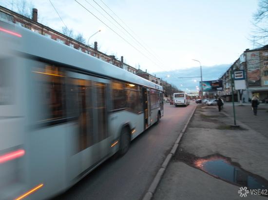 Один из кемеровских автобусов изменит своё расписание