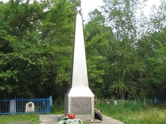 Что происходит с воинскими захоронениями в Кузбассе