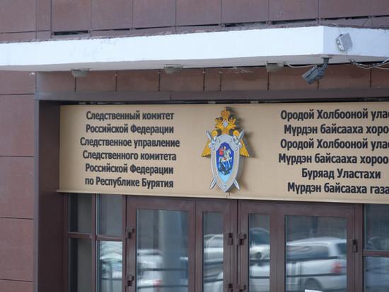 Следком Бурятии проверяет обстоятельства смерти работника в «Байкальской гавани»