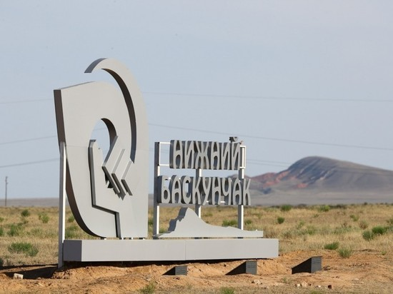Водоснабжение в поселке Нижний Баскунчак стабилизировано