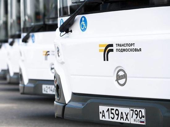 Чеховский автопарк пополнили автобусами