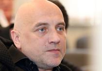Прилепин раскритиковал Боню и Водонаеву: «Презирают оставшихся на дне»