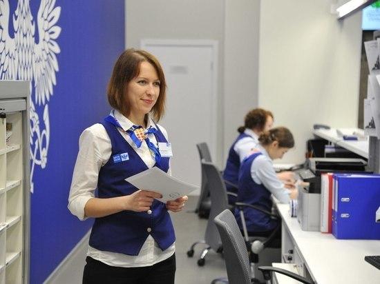 В Костроме 3 почтовых отделения будут работать без выходных