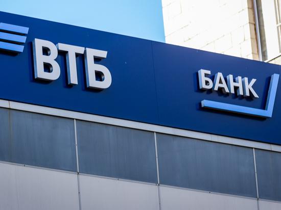 ВТБ открыл кредитную линию ювелирной компании ООО «Академия»