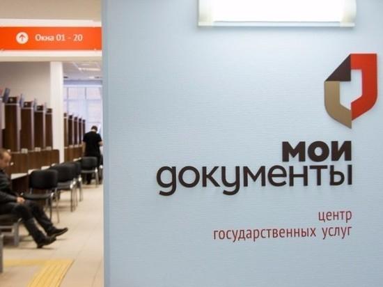В Тверской области голосовать за поправки в Конституцию можно не по месту регистрации