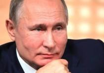Опубликована статья Владимира Путина «Фактические уроки 75-й годовщины Второй мировой войны»