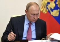 Что так и не так в статье Путина о войне