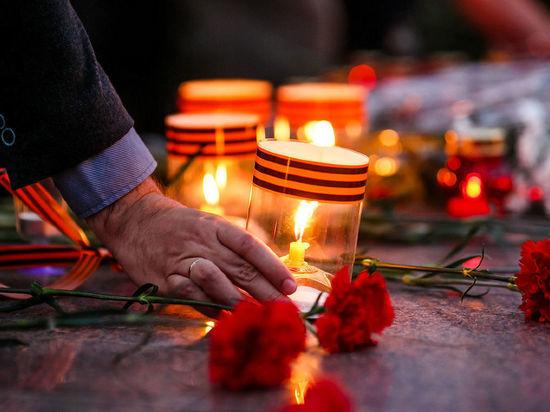 Орловцев приглашают зажечь «Свечу памяти»