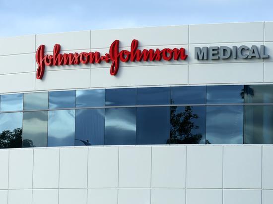 Компания Johnson & Johnson включилась в «гонку вакцин»