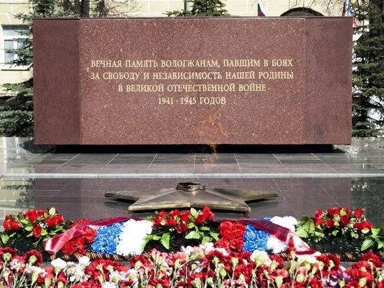 Вахта памяти состоится в Вологде 22 июня