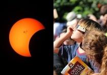 Россияне 21 июня смогут увидеть солнечное затмение