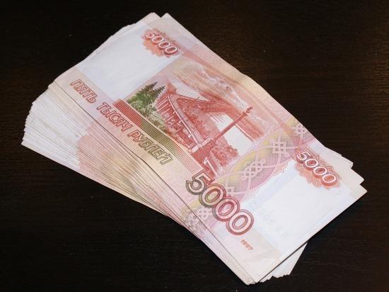 В Москве вырос оборот фальшивых пятитысячных купюр